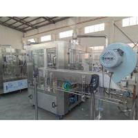 Cheap 5500kg 6.57kw Pure Water Bottle Filling Machine 4000-10000bph Capacity for sale