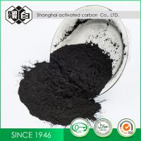 Cheap Black Wood Based Activated Carbon Decolorizing Food And Beverage Industry for sale