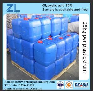 China glyoxylic acid reductive amination on sale