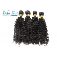 Cheap Wet And Wavy Brazilian Virgin Human Hair Kinky Curly Hair Weave 22 Inch wholesale