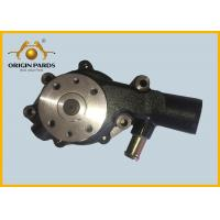 Cheap 4BG1 4BD1 Machinery Water Pump 8972511840 Water Outlet Pipe Long Black Shell for sale