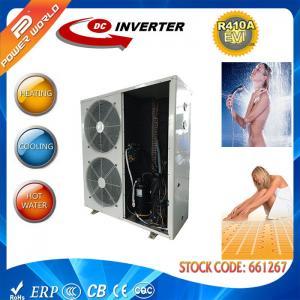 Cheap -20 Degree Maximum High Temperature Multi Functional DC inverter Heat Pump Energy Efficiency for sale