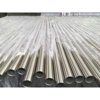 """Cheap Stainless Steel Seamless Pipe:Annealed & Pickled: ASTM A312 TP304 TP304L TP304H TP304N,1"""" SCH 10S, SCH40S, SCH 80S, XXS for sale"""