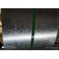 Cheap Normal Spangle Oiled JIS Hot Dipped Galvanized Steel Coils for sale