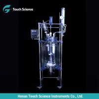 Cheap S-100L Stainless Steel Frame Jacketed  Double Layer Glass Reactor for sale