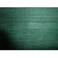 Cheap PE Construction Safety Net for sale