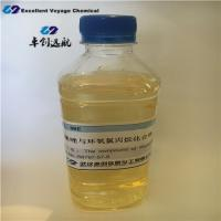 Cheap IME(The compound of imidazole and epichlorohydrin) 68794-57-9 Yellow transparent liquid Zinc Plating for sale