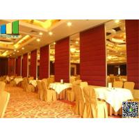 Cheap Foldable Acoustic Soundproof Movable Wall Panels , Meeting Room Dividers Partition wholesale