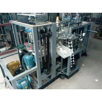 Cheap double coated paper cup making machine for sale