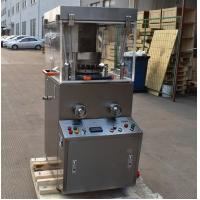 Cheap Effervescent Tablet Pill Press Machine , Tablet Press Equipment Dust Collector for sale