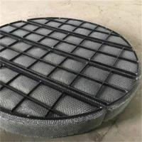 Cheap demister pad stainless steel mesh knitting wire mesh fabric for air and vapor-liquid filtration for sale