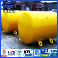 Cheap Yellow painted Mooring Steel Buoy-Aohai Marine China largest Factory with Military certification for sale