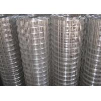 Cheap Electric Galvanized Welded Wire Mesh Woven Technique 0.3mm-5.0mm Thicknedd for sale