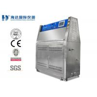 China Electronic UV Aging Test Chamber With LCD touch screen Controller For Industrial on sale