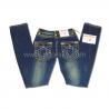 Buy cheap Wholesale True Religion women jeans from wholesalers