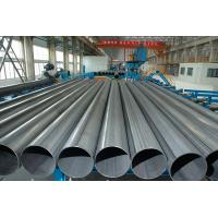 Carbon seamless thin wall pipe