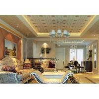 Buy cheap 300×450 mm Aluminium Ceiling Panel Moisture Protectiong For Interior Decoration from wholesalers