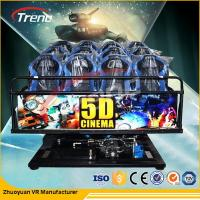 Cheap Children Entertainment Equipment Mobile 5D Cinema With Special Effects 220 V for sale