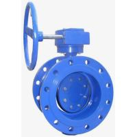Buy cheap PTFE flange butterfly valve from wholesalers