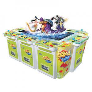 Cheap Fishing Game Program, Fishing Game Machine,amusement video machine for sale