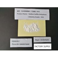 Cheap Industrial Grade Odorless Sodium Sulfite powder Water Treatment Melting Point 33.4 °C for sale