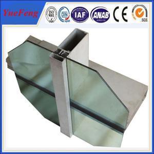 China mirror glass curtain wall,customized or ready made aluminium curtain wall bracket,OEM on sale
