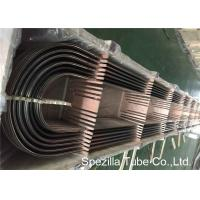 Stress Relieved U Bend Pipe ASTM A213 TP304 Industrial Heat Exchanger Tubes OD 5/8'' X 0.065''
