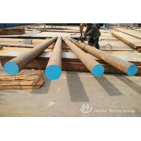 Cheap quality and quantity assured AISI 8620 Alloy Steel Bar from China for sale