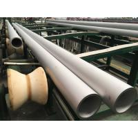 Cheap Stainless Steel Seamless Pipe :LR, ABS, BV, GL, DNV, NK, PIPE: TP304H, TP310H, TP316H,TP321H, TP347H for sale
