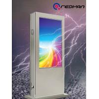 Buy cheap 55 inch Waterproof Outdoor Digital Signage High Brightness LCD Display Totem 24 from wholesalers