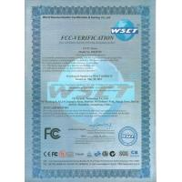 TG Security Technology Co.,Ltd Certifications