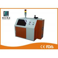 High Speed Fly Type UV laser printing machine For Cables / Wires CE FDA Certification