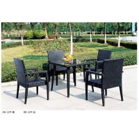 China 2014 open air plastic rattan table chair set for four person on sale