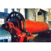 Ball Mill(Wet Grid Type)