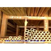 """Cheap """"Finned tubes 70/30 copper nickel tubes ASTM B 111 C 71500 """" for sale"""
