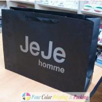 Buy cheap Paper Packing Bag (PB-1035) from wholesalers