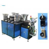 Buy cheap Programmable Automatic Screw Packing Machine Stepping Motor Subdivision from wholesalers