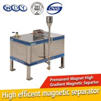 Permanent High Gradient Magnetic Field With Strong Handling Capacity