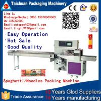 Cheap CE certificate Automatic Plastic Bag Fresh Fruit and VegetablePackingMachine food packaging machine for sale