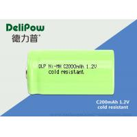 Buy cheap Safety Low Temperature Rechargeable Batteries For Flashlight C2000 from wholesalers