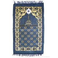 Cheap islam prayer mat with qibla finder for sale
