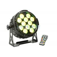 Buy cheap 20000 MAh Battery Powered LED Uplights 12x18w RGBWA + UV For Parties from wholesalers