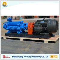 China Multistage Pump With Motor boiler feed water pump on sale