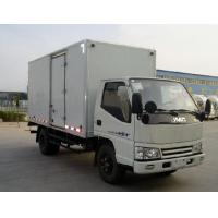 Cheap promotion sino-truck refrigeration truck box for sale