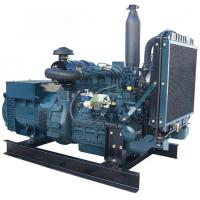 Cheap 7kw to 24kw kubota engine silent small diesel generator for sale