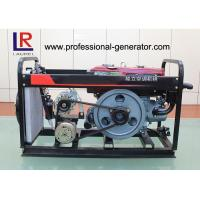 Cheap Agricultural Machinery 50Hz 230V air-cooled diesel Generator With Electric Starting for sale