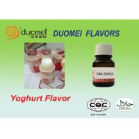 Quality Synthetic Yoghurt Flavor Milk Flavour Powder For Yogurt Production wholesale