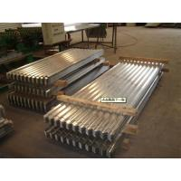 Cheap Africa Popular  BWG 28 34 Galvanized Iron Metal Profile Roof Steel Sheet for sale