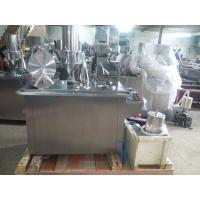 Cheap 5.05Kw Semi Auto Capsule Filling Machine 000-5# Capsule Size 1 Year Warranty for sale