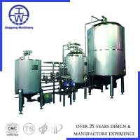 Cheap Industrial Yeast Propagation System Brewery Brewing Stainless Steel 20L-10000L Capacity for sale